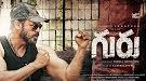 Venkatesh's Guru movie wallpapers-thumbnail