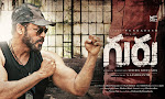 Venkatesh's Guru movie wallpapers