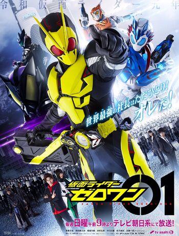 Xem Anime Kamen Rider Zero-One - Siêu Nhân Kamen Rider Zero-One VietSub