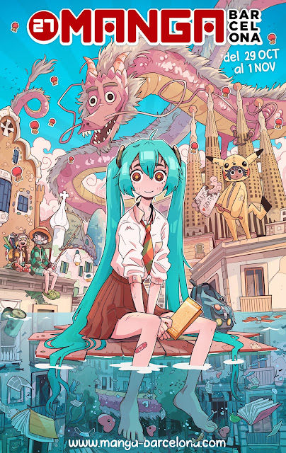 Cartel del 27 Manga  Barcelona