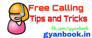 free Calling trick unlimited