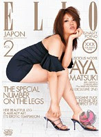 (Re-upload) DV-954 ELLO JAPON VOL