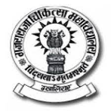 GRMC Gwalior Paramedical Staff Bharti 2021