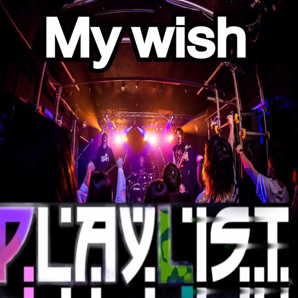 [Single] PLAYLIST – My Wish (2016.03.23/MP3/RAR)
