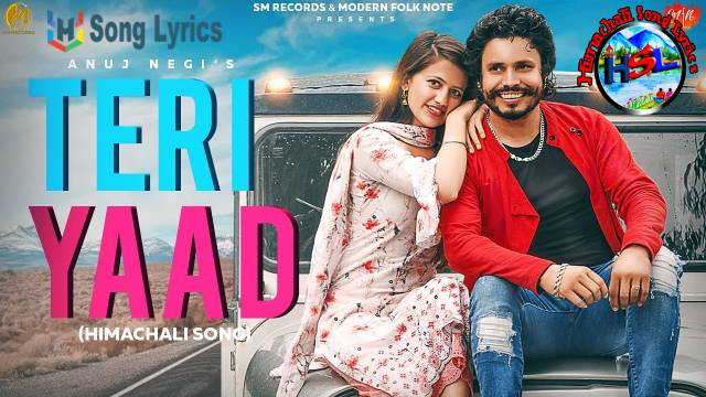 Teri Yaad Song Lyrics 2021 - Anuj Negi | Feat. Ac Bhardwaj