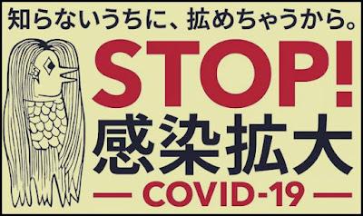 pareri amabie amuleta magica japoneza coronavirus