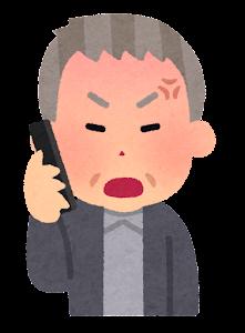 電話をする人のイラスト(高齢男性・怒った顔)