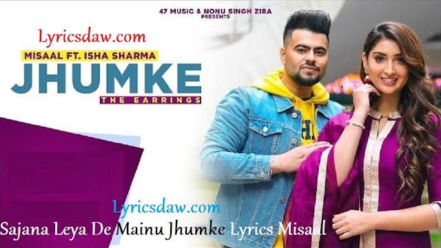 Sajana Leya De Mainu Jhumke Lyrics Misaal | Isha Sharma