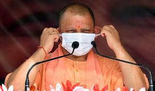 सीएम कार्यालय के कुछ अधिकारी कोरोना संक्रमित, योगी आदित्यनाथ ने खुद को किया आइसोलेट | #NayaSaberaNetwork
