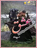 Ishq (Complete Novel) By Areej Shah