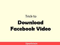 Mobile me Facebook ke video kaise download Karen