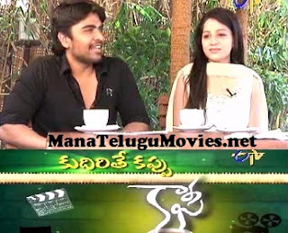 Ee Rojullo Stars in Kudirithe Kappu Coffe -8th Apr