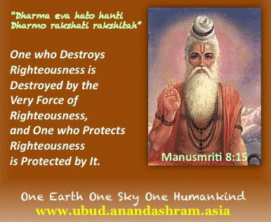 Dharmo rakshati rakshitaha. धर्मो रक्षति रक्षितः