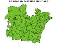 Prakasam District All DDO Codes ... (ప్రకాశం జిల్లా డిడిఓ కోడ్స్)Prakasam District All DDO Codes ... (ప్రకాశం జిల్లా డిడిఓ కోడ్స్)  Prakasam Dist DDO Codes ,Prakasam Dist All MEOs DDO Codes, All High school HMs DDO Codes ,Prakasam dist Education Department DDO Codes...