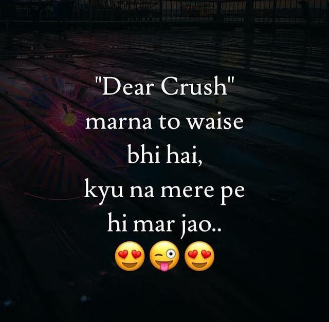 Romantic Shayari Hindi ( रोमेंटिक शायरी हिन्दी )