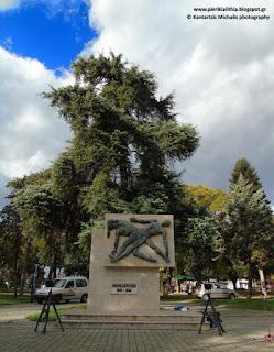 Π.Ε.ΠΙΕΡΙΑΣ: Πρόγραμμα Εορτασμού Επετείου Εθνικής Αντίστασης