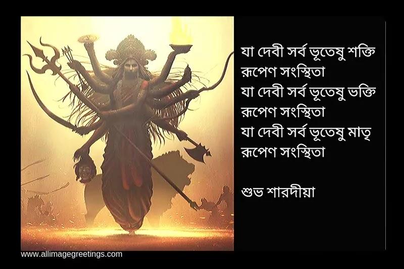 Durga murti photos