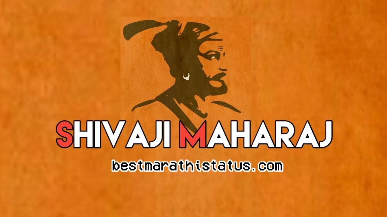 Shivaji Maharaj Status Shivjaynti