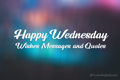 Happy Wednesday Wishes and Messages