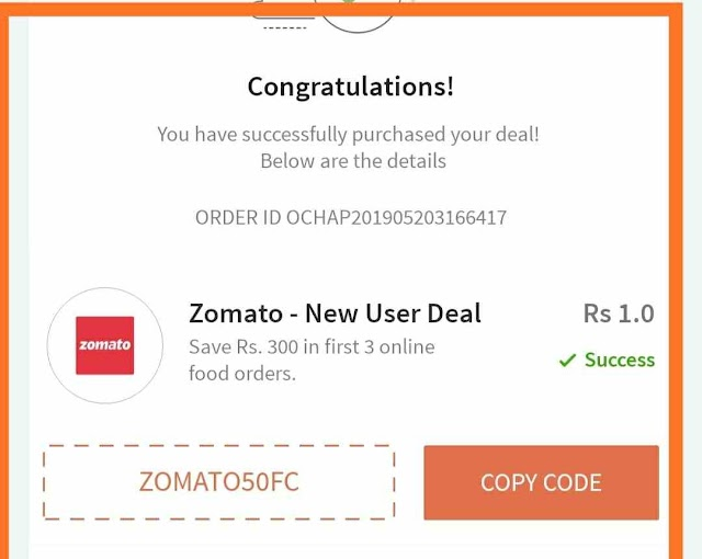 ₹1 deal freecharge --- Zomato New user Deal and Gaana + free subscription