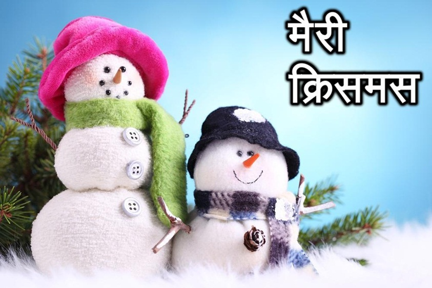 Cute Snowman Greeting for Xmas