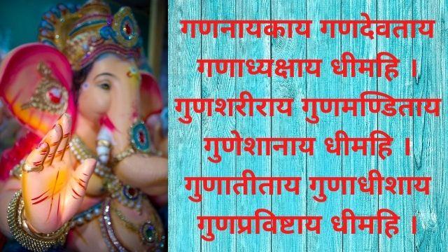 Ganesha-Mantra