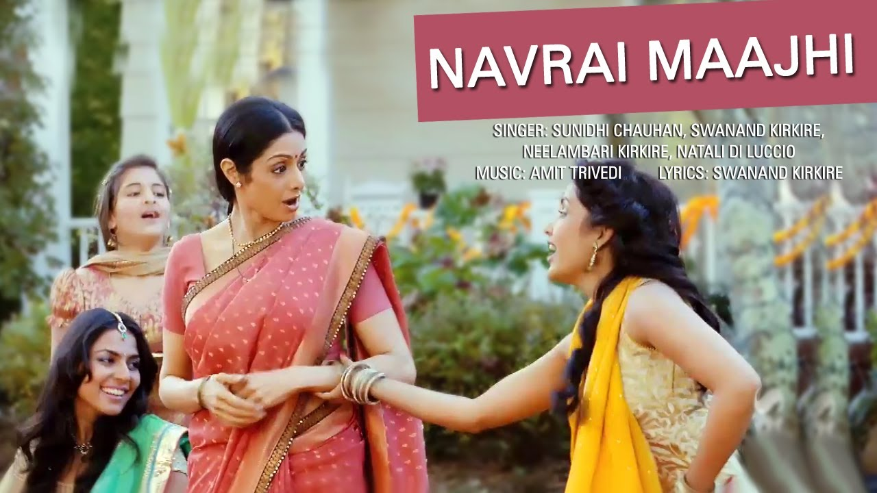 Navrai Majhi Lyrics in Hindi