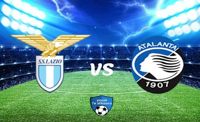 مشاهدة مباراة أتالانتا ولاتسيو بث مباشر اليوم 27-1-2021 في الدوري الإيطالي.