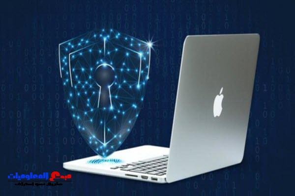 هل تحتاج أجهزة Mac إلى الحماية من الفيروسات