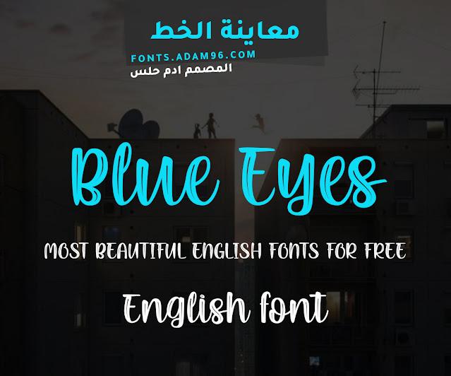 تحميل خط العين الزرقاء الانجليزي من اجمل الخطوط الانجليزية Font Blue Eyes