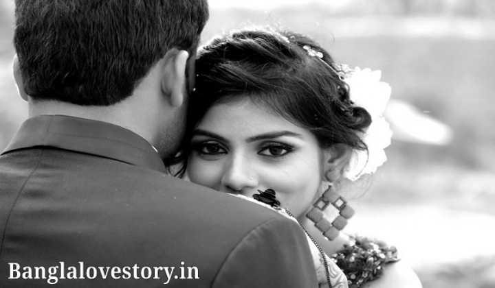 Bangla love story - love story in bengali - valobashar golpo