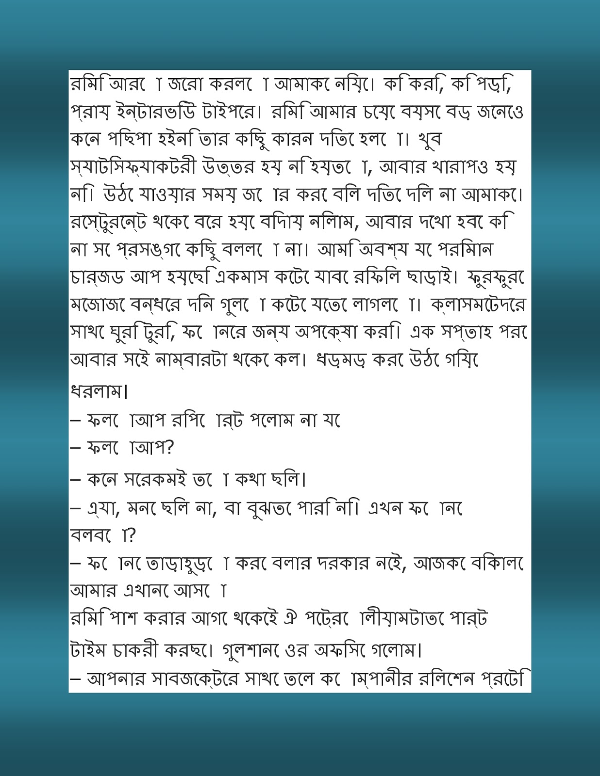 Aliens bangla sex stories in bangla front