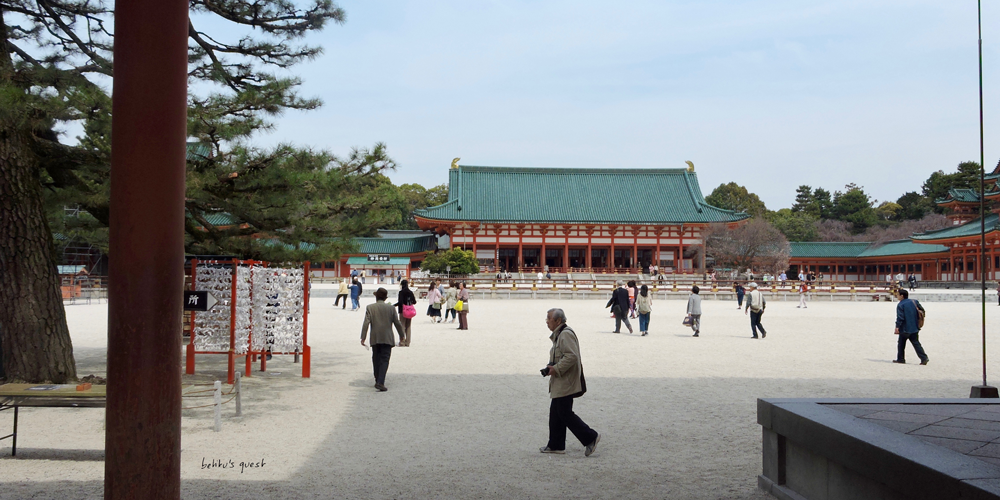 Heian Shrine in Kyoto by betitu's quest