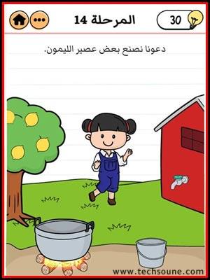 مزرعة ياسمين المرحلة 14