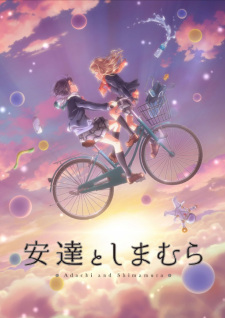 Adachi to Shimamura Opening/Ending Mp3 [Complete]