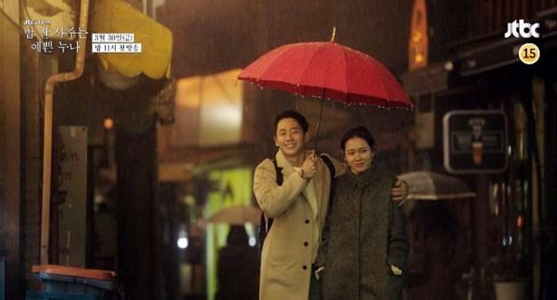 Download Drama Korea Something in the Rain Batch Subtitle Indonesia