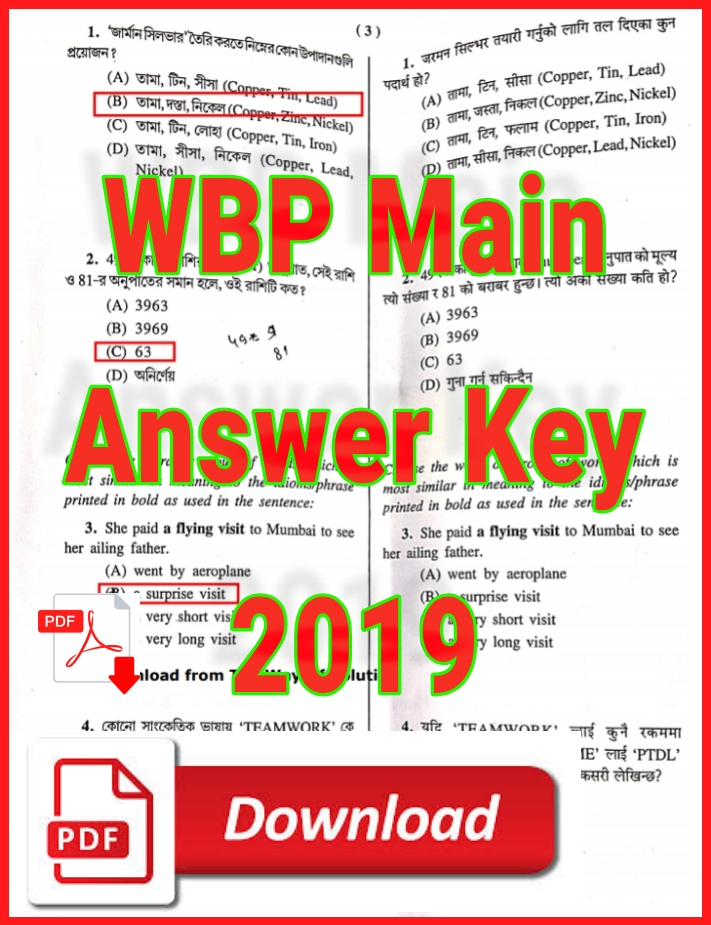 West Bengal Police Constable Answer Key 2019-20 Mains Exam