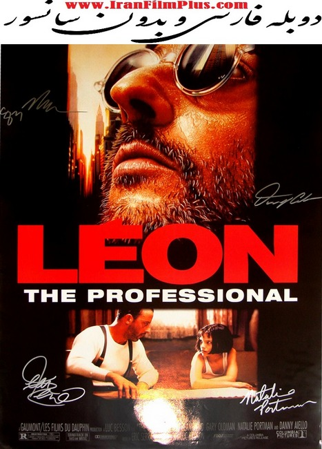 فیلم دوبله Léon: The Professional