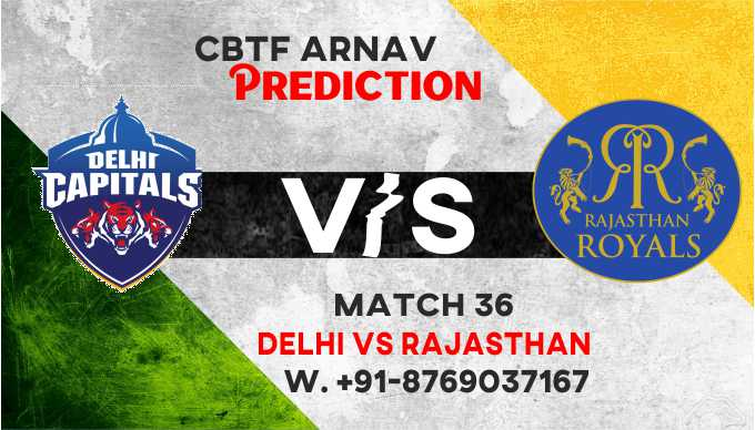 IPL 2021 RR vs DC IPL T20 36th Match 100% Sure Match Prediction Today Tips