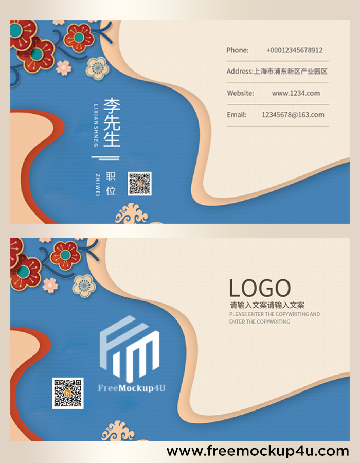 Blue Exquisite Creative Advertising Company Business Card