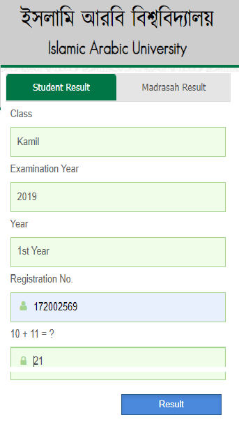 How to get Kamil Result and Kamil Masters Result