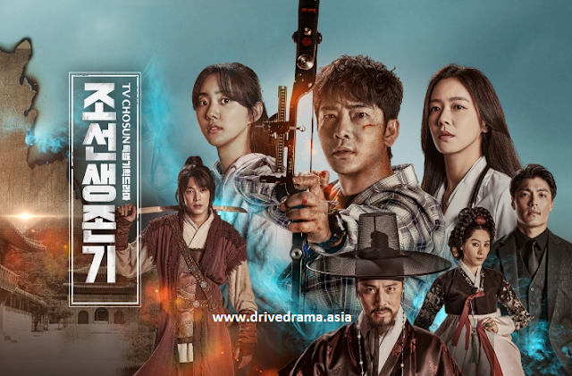 Download Drama Korea Joseon Survival Batch Subtitle Indonesia
