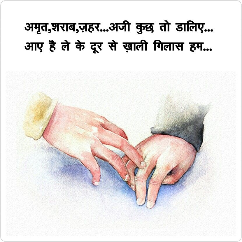 450+ Happy Birthday Wishes For Best Friend In Hindi (2019