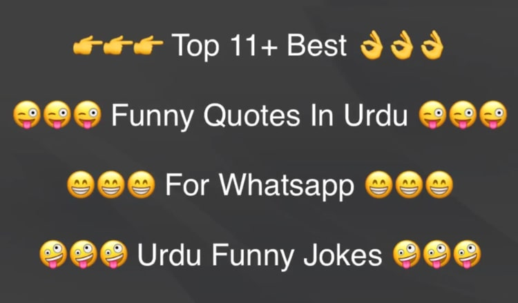 Top 11+ Best Funny Quotes In Urdu For Whatsapp | Urdu Funny Jokes