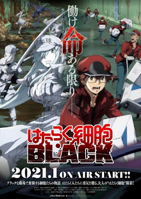 Hataraku Saibō Black