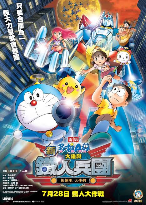 Doraemon in Nobita and the Steel Troops The New Age Images In 720P