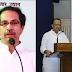 महाराष्ट्र: फिर उपमुख्यमंत्री बने अजित पवार