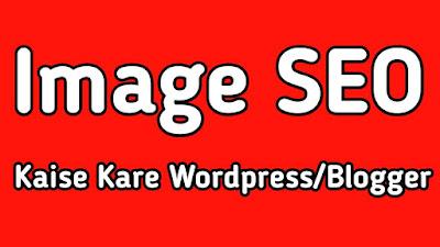 Blog Aur WordPress Me Image Optimization Kaise Kare
