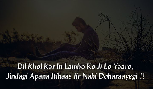 unique sad status in hindi