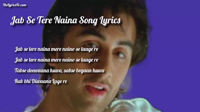 Jab Se Tere Naina Hindi Song Lyrics - Shaan - Saawariya